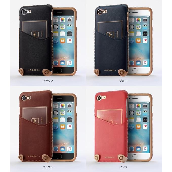 スマホケース iPhone 8 / iPhone 7 用  n.max.n Mystery Series 本革縫製ケース 画面カバー無しタイプ for iPhone 8 / iPhone 7 / 本革|visavis|02
