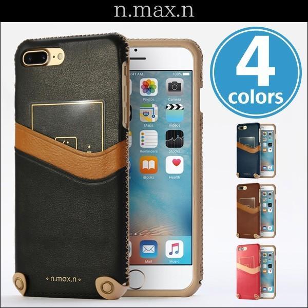 スマホケース iPhone 8 Plus / iPhone 7 Plus 用  n.max.n Mystery Series 本革縫製ケース 画面カバー無しタイプ for iPhone 8 Plus / iPhone 7 Plus / 本革 visavis