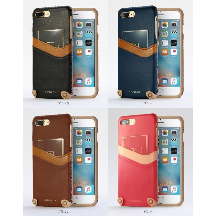 スマホケース iPhone 8 Plus / iPhone 7 Plus 用  n.max.n Mystery Series 本革縫製ケース 画面カバー無しタイプ for iPhone 8 Plus / iPhone 7 Plus / 本革 visavis 02