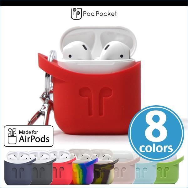 PodPocket AppleのAirPods用充電ケースに対応したシリコンケース Pod Pocket|visavis