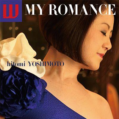My Romance - Hitomi Yoshimoto (吉本ひとみ) - visualpro