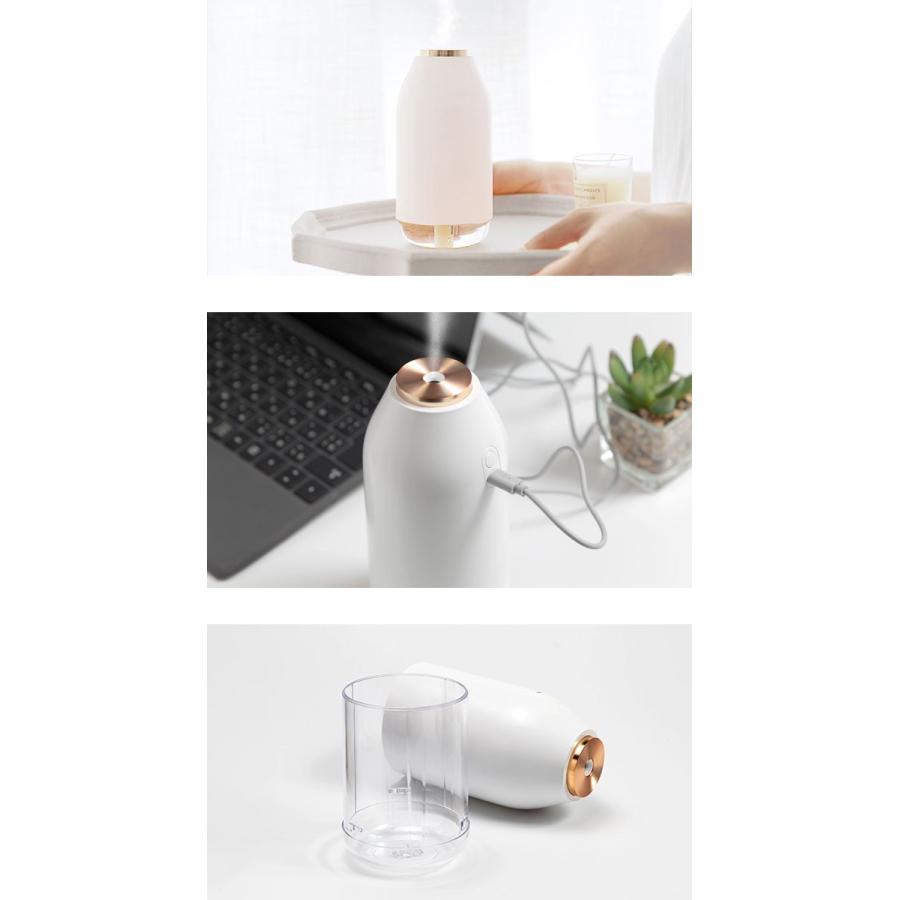[宅配便送料無料] ミルクボトル型 加湿器【加湿器 卓上 充電式 卓上加湿器 大容量 コードレス ポータブル オフィス USB おしゃれ かわいい 可愛い 女子】 vita-shop 10