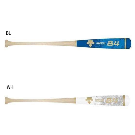 デサント メンズ 硬式木製短尺ノックバット 野球 DBBNJG22