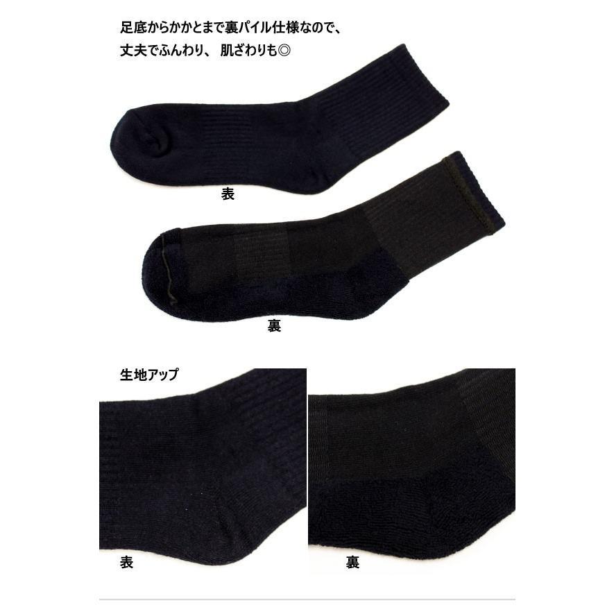 バイタライザー メンズ レディース ジュニア 靴下 ソックス 3足セット ブランド製 3Pセット 3足組 VEQS01 vitaliser 05