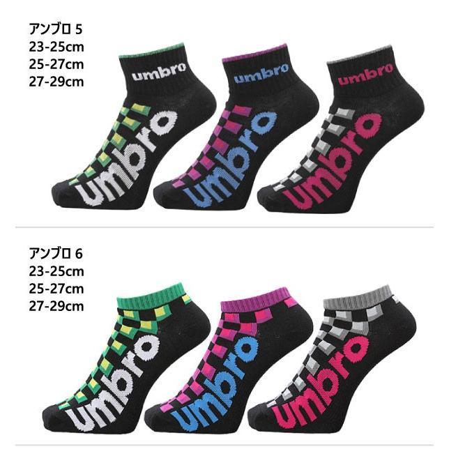 バイタライザー メンズ レディース ジュニア 靴下 ソックス 3足セット ブランド製 3Pセット 3足組 VEQS01 vitaliser 06