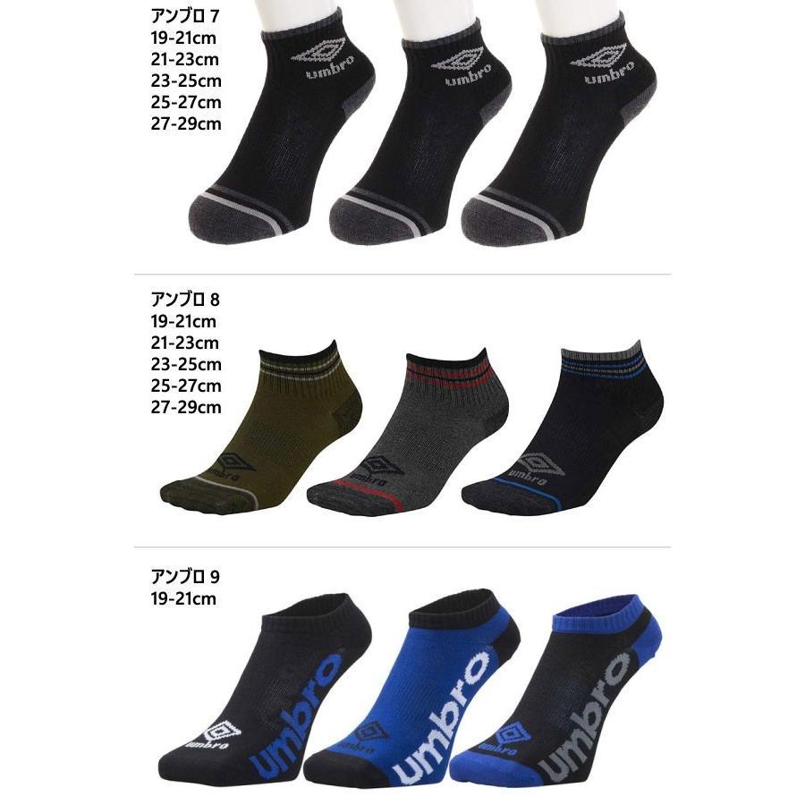 バイタライザー メンズ レディース ジュニア 靴下 ソックス 3足セット ブランド製 3Pセット 3足組 VEQS01 vitaliser 07