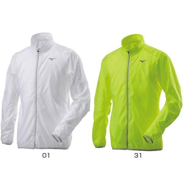 送料無料 ミズノ メンズ ポーチジャケット ウィンドブレーカーシャツ ウインドブレーカー トップス 防風 マラソン ランニング ウェア J2ME8510