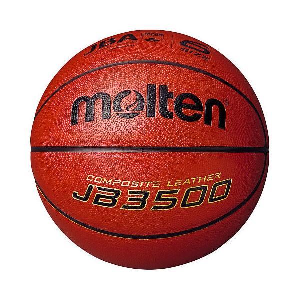 6号球 モルテン レディース JB3500 バスケットボール 検定球 B6C3500