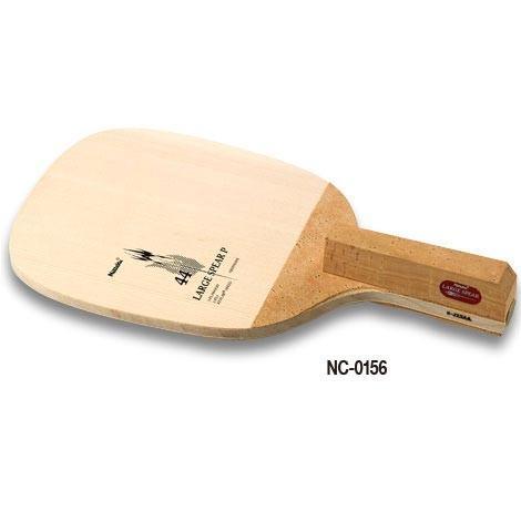 ニッタク 卓球 ペンホルダー ラケット ラージスピア P NC-0156