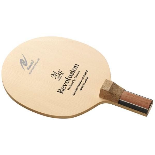 ニッタク メンズ レディース レボフュージョンMF J 卓球 ラケット 卓球 ペンホルダー 攻撃用 NE-6410