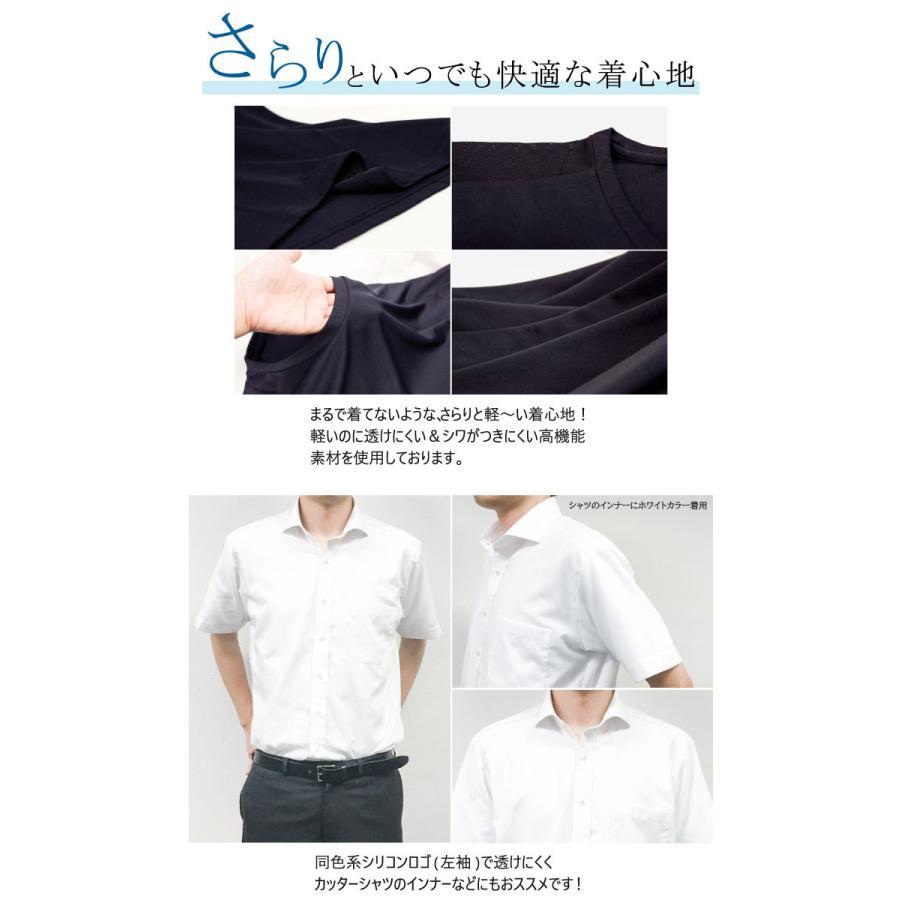2枚組 バイタライザー メンズ クール ドライ Tシャツ 半袖Tシャツ トップス 無地 吸汗 速乾 スポーツ 吸汗速乾 軽量 高機能 VASS012PIECE|vitaliser|04