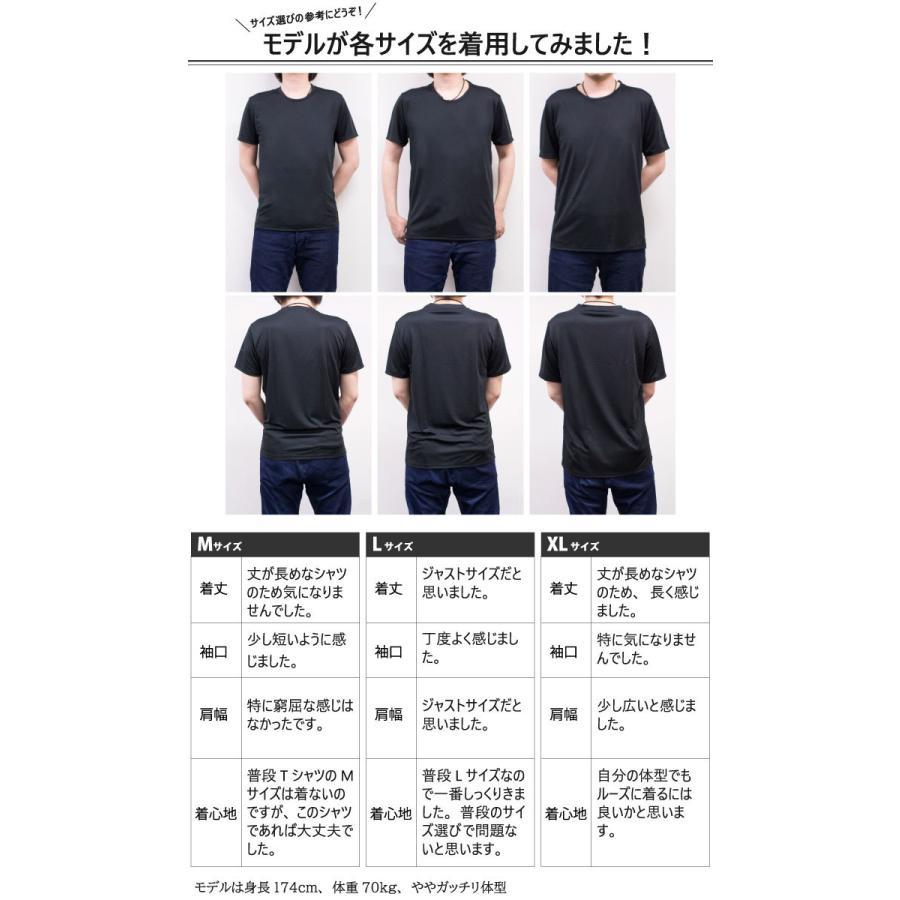 2枚組 バイタライザー メンズ クール ドライ Tシャツ 半袖Tシャツ トップス 無地 吸汗 速乾 スポーツ 吸汗速乾 軽量 高機能 VASS012PIECE|vitaliser|08