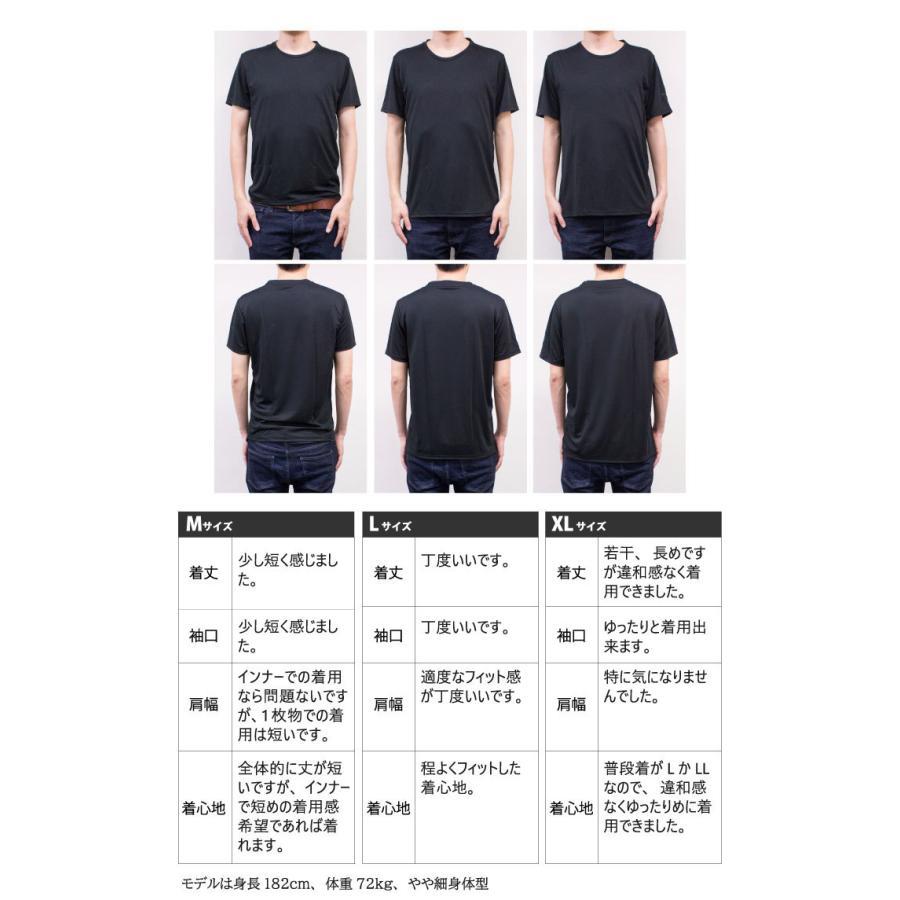 2枚組 バイタライザー メンズ クール ドライ Tシャツ 半袖Tシャツ トップス 無地 吸汗 速乾 スポーツ 吸汗速乾 軽量 高機能 VASS012PIECE|vitaliser|09