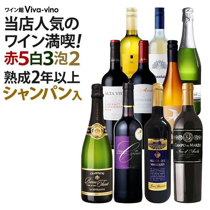 人気 スパークリング ワイン