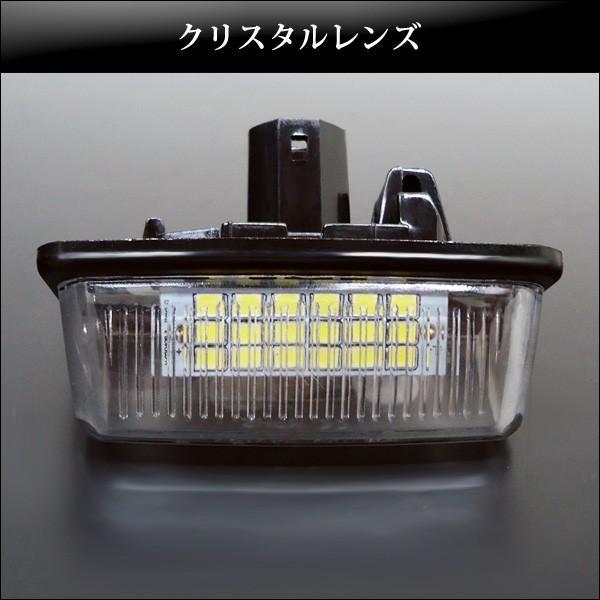 トヨタ アルファード 10系 ノア/ヴォクシー60系70系 ナンバー灯 カプラーオン 左右セット ライセンスランプ|vivaenterplise|02