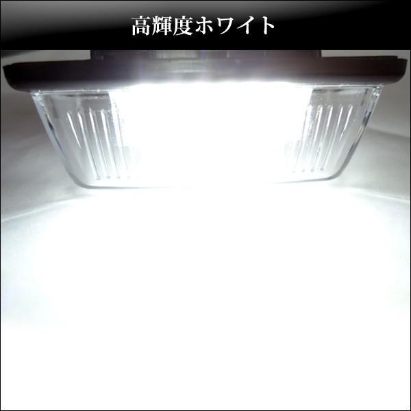 トヨタ アルファード 10系 ノア/ヴォクシー60系70系 ナンバー灯 カプラーオン 左右セット ライセンスランプ|vivaenterplise|04