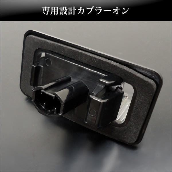 トヨタ アルファード 10系 ノア/ヴォクシー60系70系 ナンバー灯 カプラーオン 左右セット ライセンスランプ|vivaenterplise|05