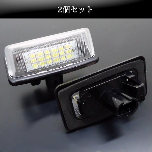 トヨタ アルファード 10系 ノア/ヴォクシー60系70系 ナンバー灯 カプラーオン 左右セット ライセンスランプ|vivaenterplise|07