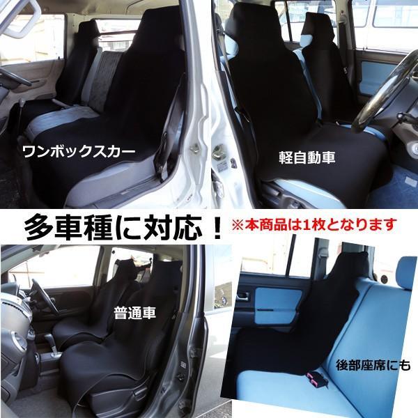 シートカバー 車用 座席シートカバー 防水 汎用 濡れたまま座れる 洗える ネオプレン生地 黒 1枚|vivaenterplise|02