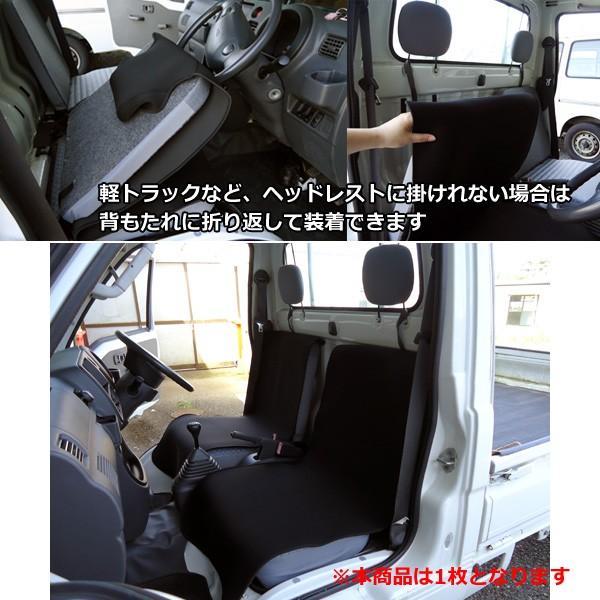 シートカバー 車用 座席シートカバー 防水 汎用 濡れたまま座れる 洗える ネオプレン生地 黒 1枚|vivaenterplise|03