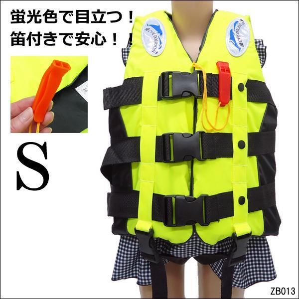 ライフジャケット SOSホイッスル笛付き フローティングベスト Sサイズ 子供用 キッズサイズ 蛍光イエロー|vivaenterplise|02
