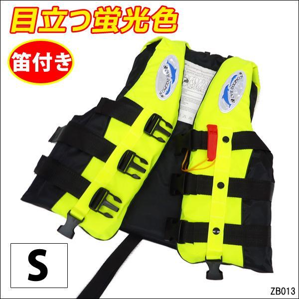 ライフジャケット SOSホイッスル笛付き フローティングベスト Sサイズ 子供用 キッズサイズ 蛍光イエロー|vivaenterplise|11