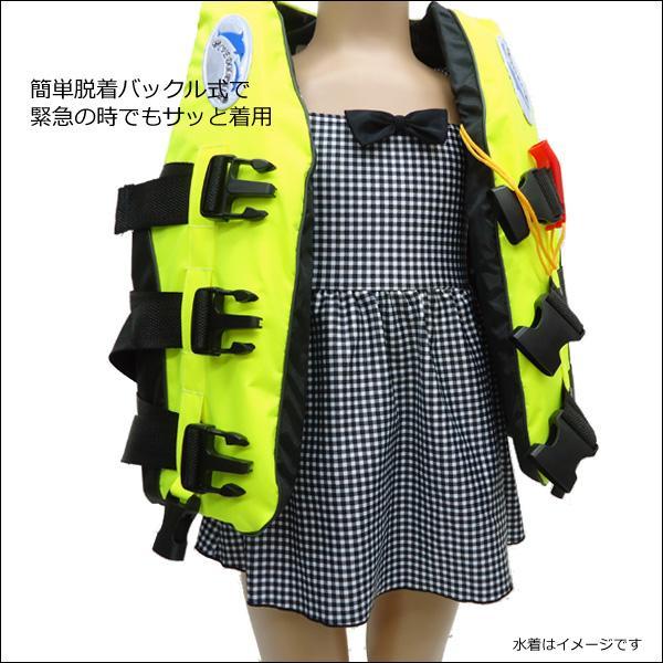 ライフジャケット SOSホイッスル笛付き フローティングベスト Sサイズ 子供用 キッズサイズ 蛍光イエロー|vivaenterplise|05