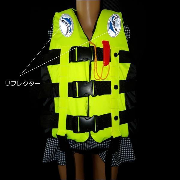 ライフジャケット SOSホイッスル笛付き フローティングベスト Sサイズ 子供用 キッズサイズ 蛍光イエロー|vivaenterplise|08