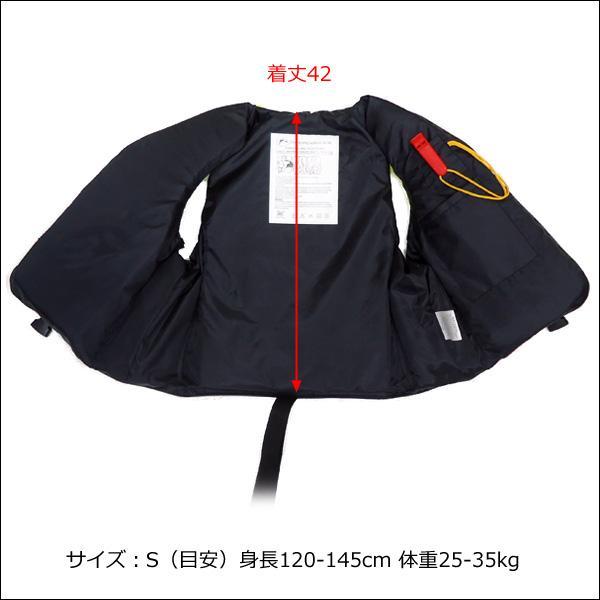 ライフジャケット SOSホイッスル笛付き フローティングベスト Sサイズ 子供用 キッズサイズ 蛍光イエロー|vivaenterplise|10