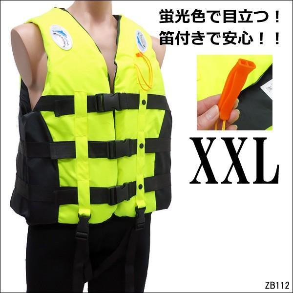 ライフジャケット SOSホイッスル笛付き フローティングベスト XL XXL サイズ 蛍光イエロー|vivaenterplise|14
