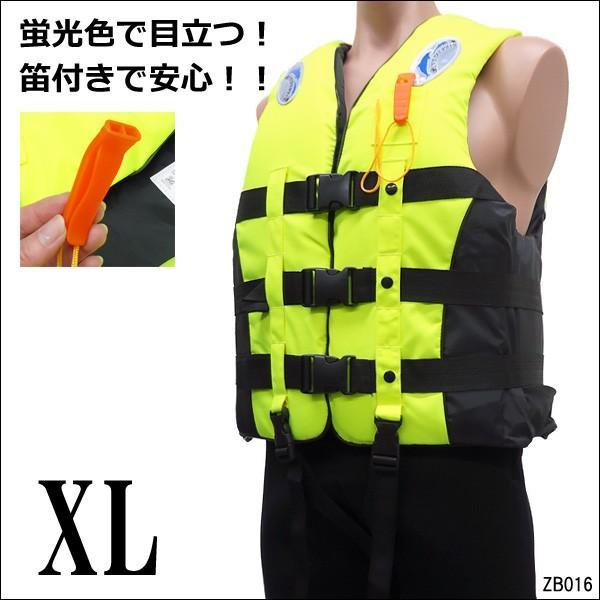 ライフジャケット SOSホイッスル笛付き フローティングベスト XL XXL サイズ 蛍光イエロー|vivaenterplise|13