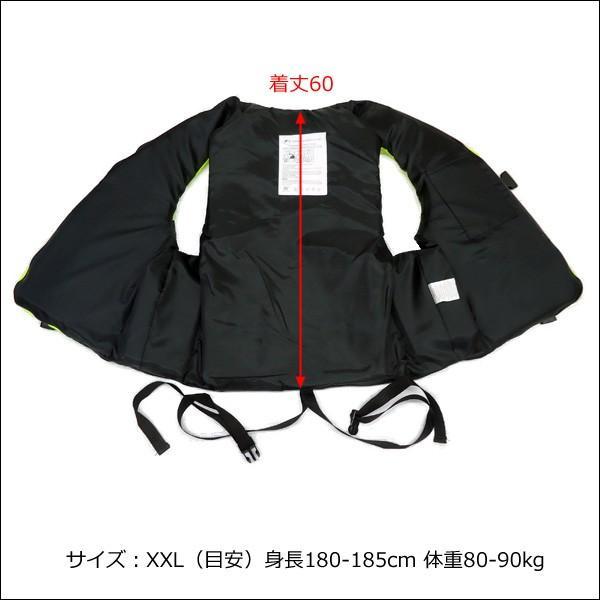 ライフジャケット SOSホイッスル笛付き フローティングベスト XL XXL サイズ 蛍光イエロー|vivaenterplise|12