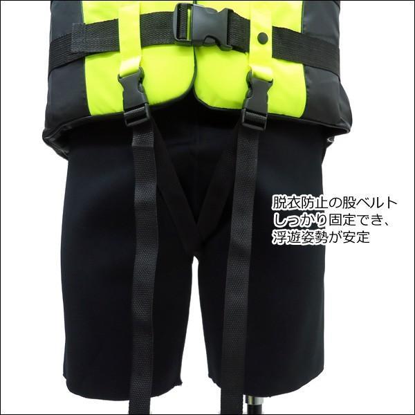 ライフジャケット SOSホイッスル笛付き フローティングベスト XL XXL サイズ 蛍光イエロー|vivaenterplise|05