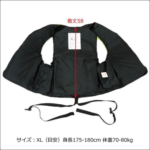 ライフジャケット SOSホイッスル笛付き フローティングベスト XL XXL サイズ 蛍光イエロー|vivaenterplise|09