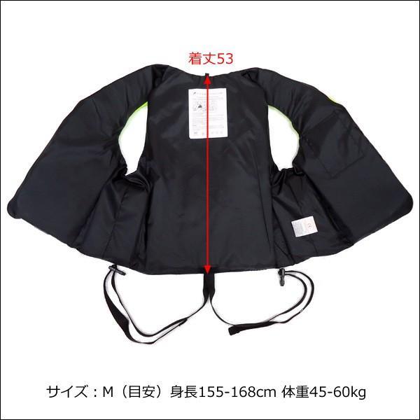 ライフジャケット SOSホイッスル笛付き フローティングベストM.Lサイズ 蛍光イエロー|vivaenterplise|10