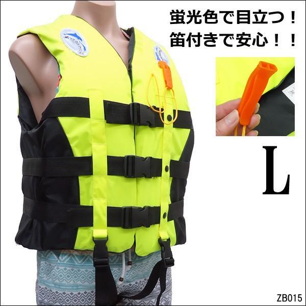 ライフジャケット SOSホイッスル笛付き フローティングベストM.Lサイズ 蛍光イエロー|vivaenterplise|13