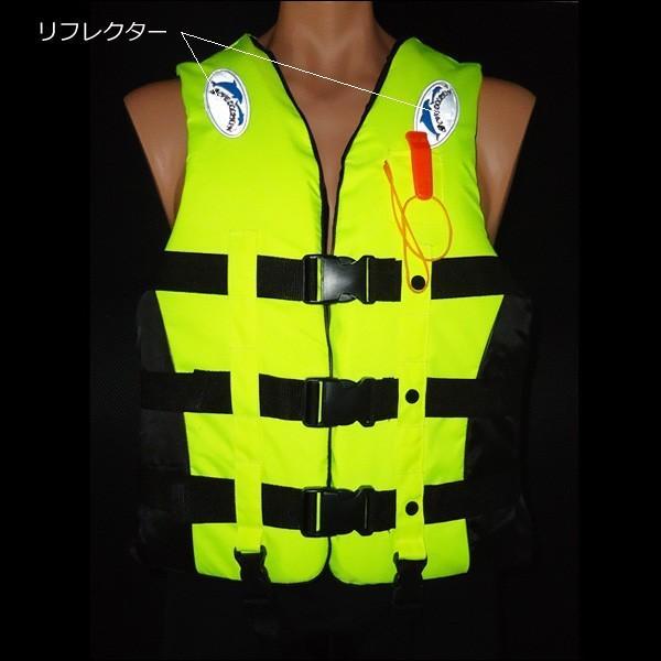 ライフジャケット SOSホイッスル笛付き フローティングベストM.Lサイズ 蛍光イエロー|vivaenterplise|05
