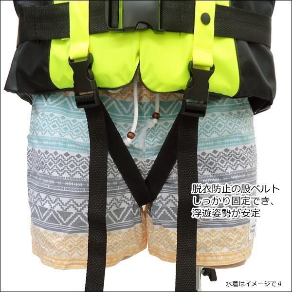 ライフジャケット SOSホイッスル笛付き フローティングベストM.Lサイズ 蛍光イエロー|vivaenterplise|07