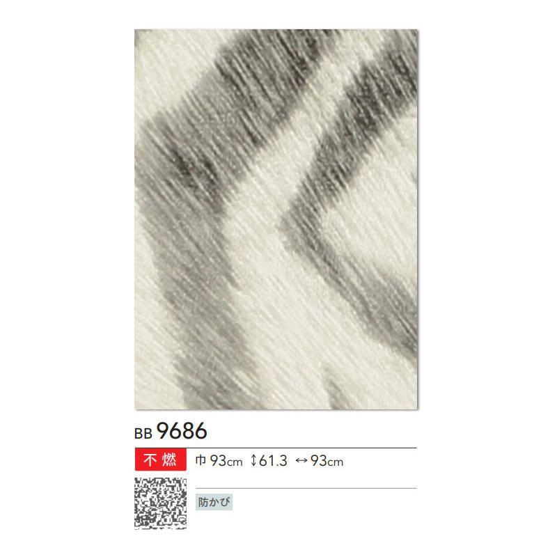 壁紙 ゼブラ柄 モダン おしゃれ のり付き のりなし シンコール ベスト クロス 1665 ビバ建材通販 通販 Paypayモール