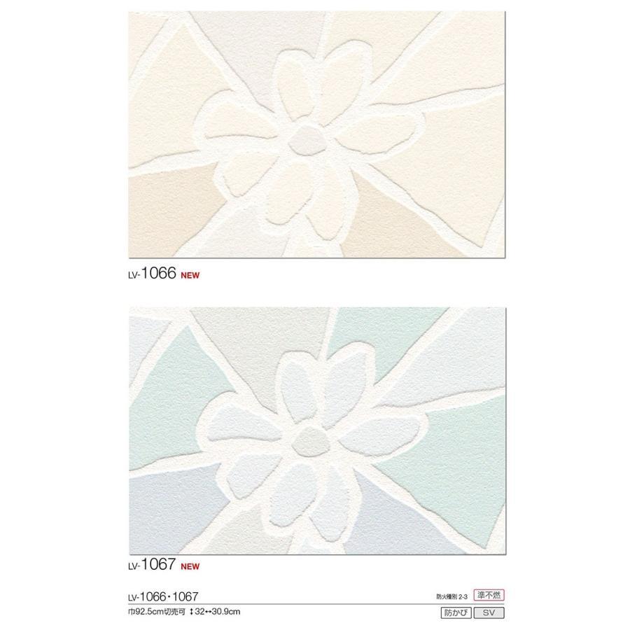 壁紙 花柄 フラワー カジュアル壁紙 のりなし のり付き壁紙 リリカラ
