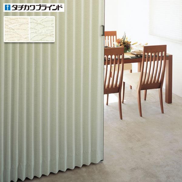 アコーディオンカーテン 安い 和 和柄 タチカワブラインド 幅211〜240cm×高231〜240cm