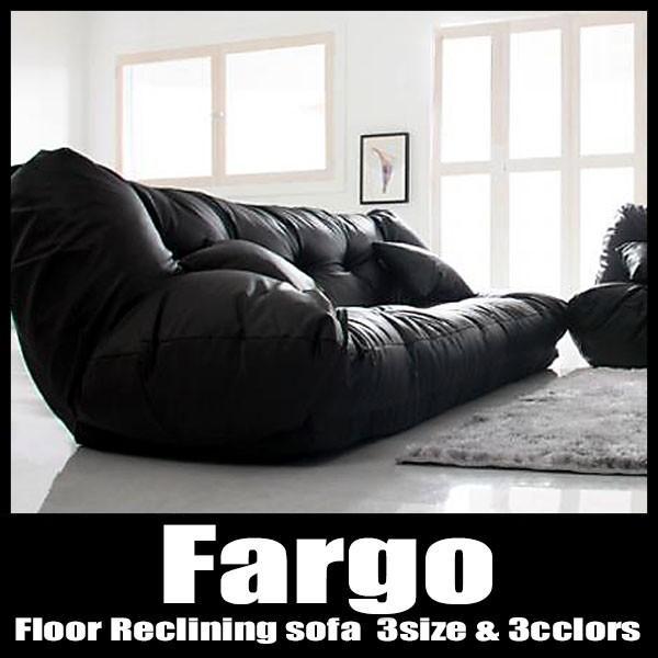 ローソファ フロアリクライニングソファー 2人掛け Fargo Fargo Fargo ファーゴ 2P d9d