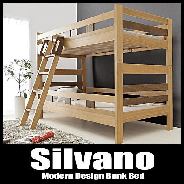 ベッド シングルベッド 2段ベッド ロータイプ フレームのみ