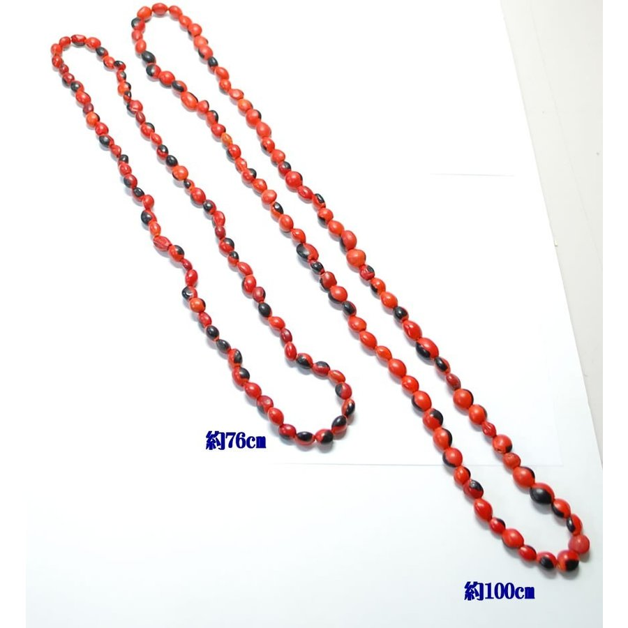 【HUAIRURO NECKLACE LONG】南米ペルーのお守り ワイルーロの実のネックレス1連 ロングタイプ 長さ約100cm|vivas|04