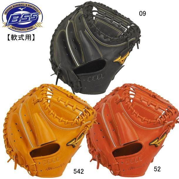 海外最新 軟式用 ミズノプロ 5DNAテクノロジー捕手用C-6型※グラブ袋付き BSSショップ限定 MIZUNO 野球 軟式用グラブ20SS(1AJCR22020), ゴルフウェーブオンライン a98ef98e