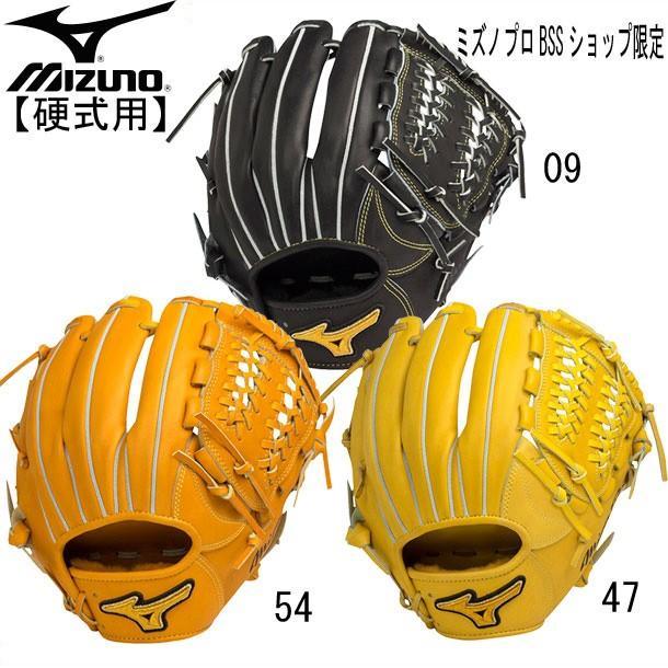 品多く 硬式用 ミズノプロ スピードドライブテクノロジー 野球 内野手用4 グラブ袋付き 6 (1AJGH14123) グラブ袋付き MIZUNO 野球 グラブ (1AJGH14123), 世界的に有名な:2bd2437a --- airmodconsu.dominiotemporario.com