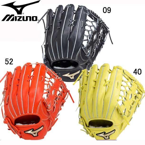 硬式用 グローバルエリート Hselection01 外野手用/サイズ16N ※グラブ袋付き MIZUNO 野球 硬式用グラブ 18SS(1AJGH18207)