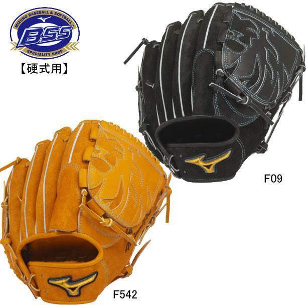 大特価放出! 硬式用 ミズノプロ フィンガーコアテクノロジー投手用※グラブ袋付きBSSショップ限定 MIZUNO 野球 硬式用グラブ 20SS(1AJGH22101), TNS 5c8be6eb