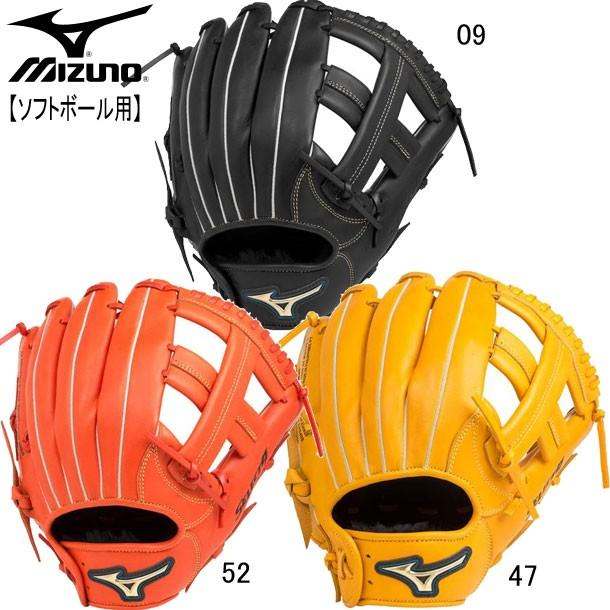 ソフトボール用セレクトナインオールラウンド用/サイズ10 MIZUNO ソフトボール用グラブ 19SS(1AJGS20600)