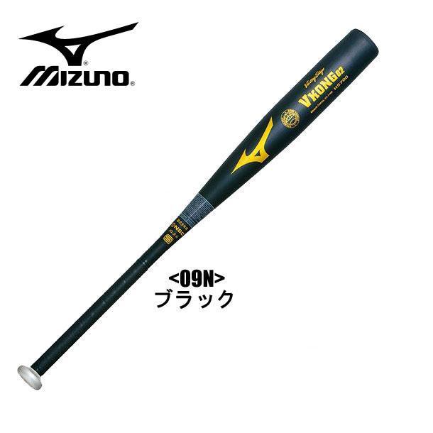 少年硬式用 ビクトリーステージ Vコング02(金属製) MIZUNO ミズノ 少年硬式金属バット 14SS(2TL-71520) @m-b